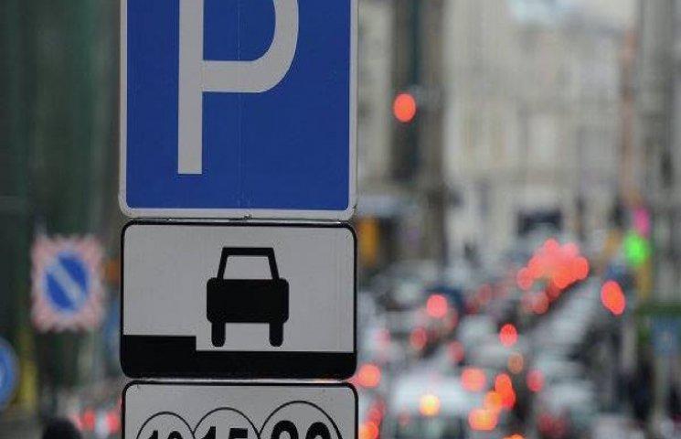 У Хмельницькому парковки будуть безкоштовними