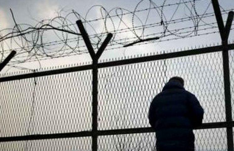 """На Вінниччині півсотні вбивць відпустили за """"законом Савченко"""""""