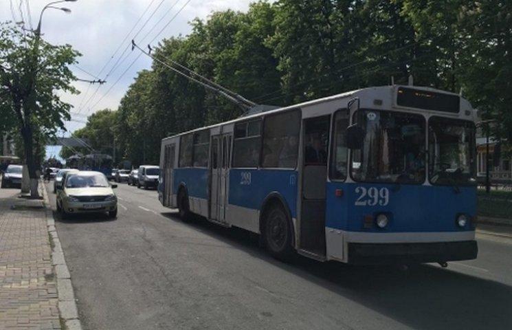 У Вінниці зупинились тролейбуси