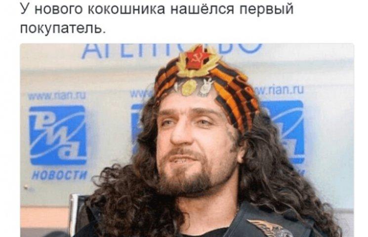 """На Росії жінкам пропонують носити """"колорадські"""" кокошники"""