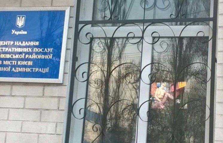 Стало известно, кто мог крутить порнуху в Шевченковской райгосадминистрации