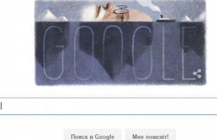 Google випустив Doodle до 160-річчя Зигмунда Фройда