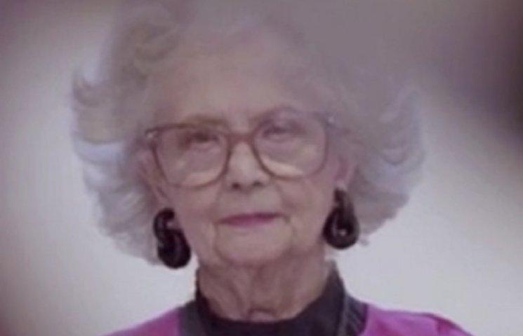 Як 100-літня жінка стала моделлю для Vogue
