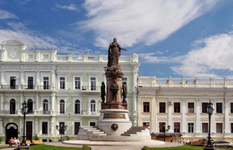 Одесити знайшли докази, що Катерина II не була засновницею їхнього міста