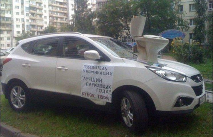 Як покарати водія за неправильну парковку
