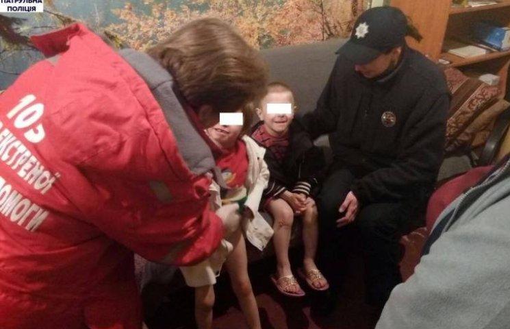 У Миколаєві знайши посеред вулиці двох маленьких роздягнених дітей