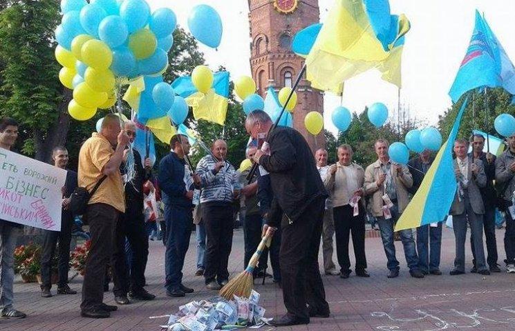 У Вінниці закликають бойкотувати російські банки