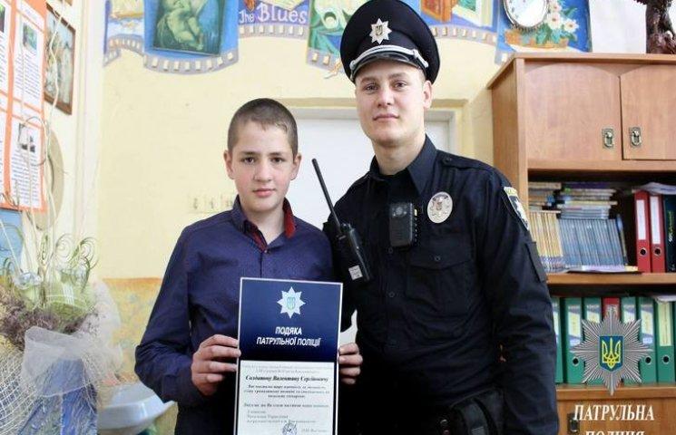 Хмельницькі патрульні подякували дитині за дорослий вчинок