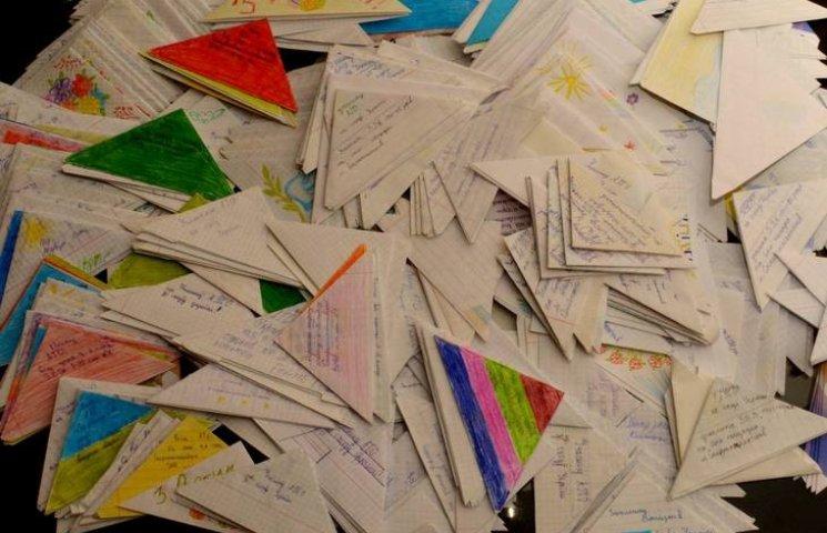 Понад 700 листів-трикутників отримають бійці в АТО від дітей Старокостянтинівщини