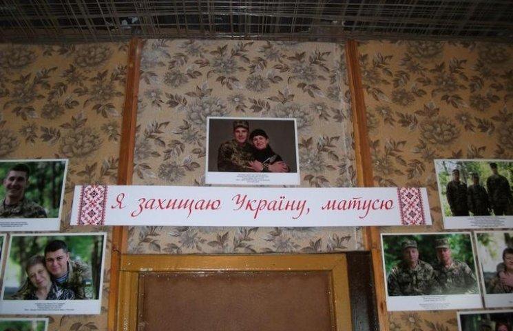 У Хмельницькому відкрилася виставка, присвячена матерям військових