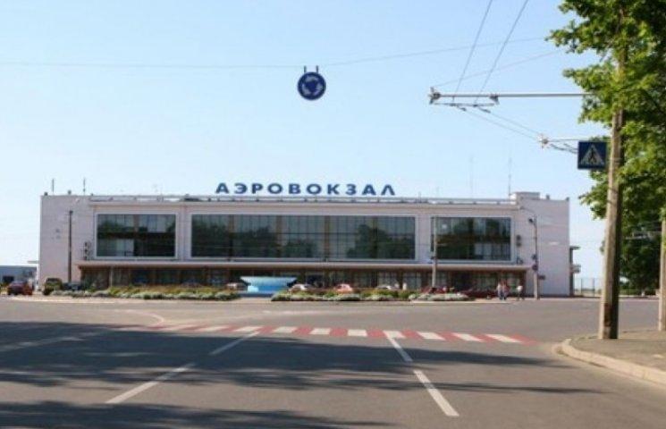 У міжнародному аеропорту Одеси посилено заходи безпеки