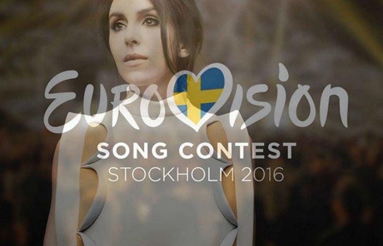 Букмекери: Україна – третя серед фаворитів Євробачення-2016