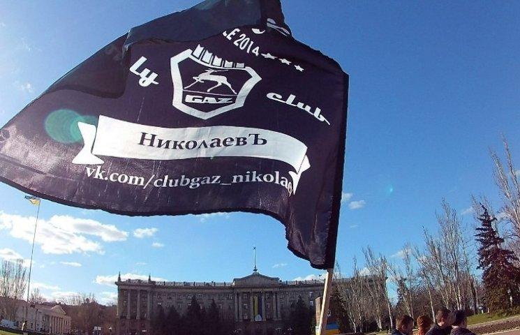Миколаївські волговоди влаштують автопробіг до 9 травня
