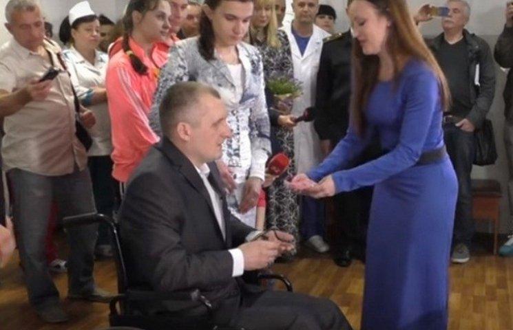 Поранений боєць з Хмельниччини одружився у військовому госпіталі