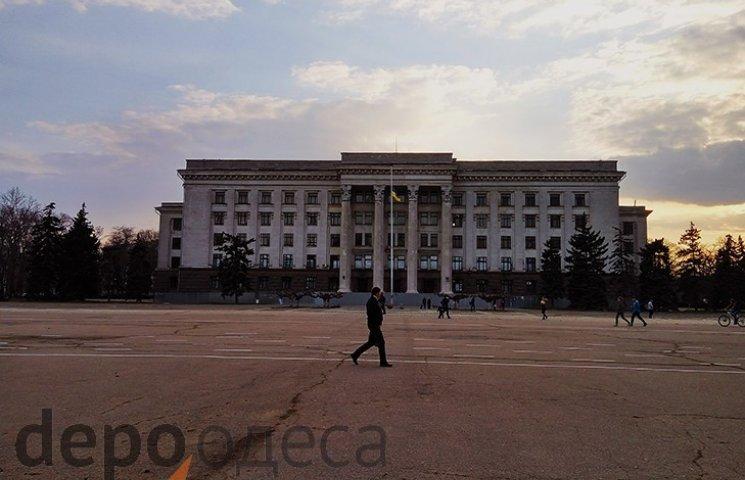 """В Одесі вкотре """"замінували"""" Куликове поле"""