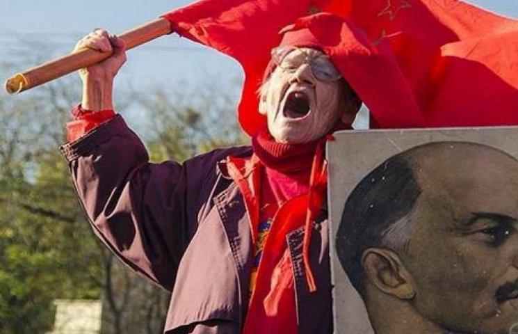 Вінницькі комуністи на 9 травня збираються вийти з червоними прапорами