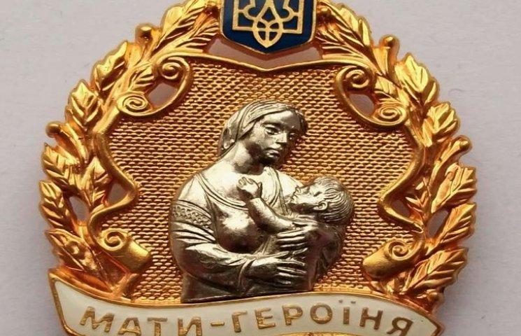 Більше тисячі українських жінок стали героїнями