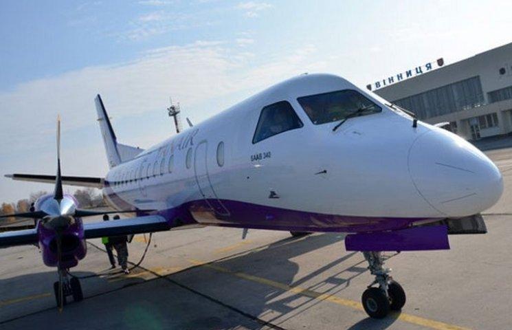 На День Європи у Вінниці продаватимуть авіаквитки зі знижкою