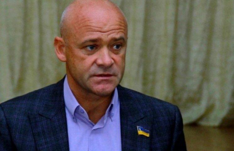 В Одесі можуть провести дострокові вибори мера через порушення Трухановим Конституції