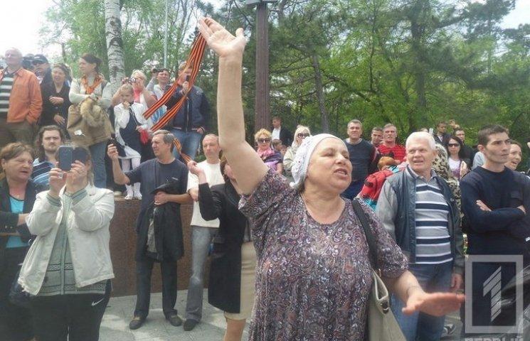 """Одеські сепаратисти провокували патріотів """"колорадськими"""" стрічками"""