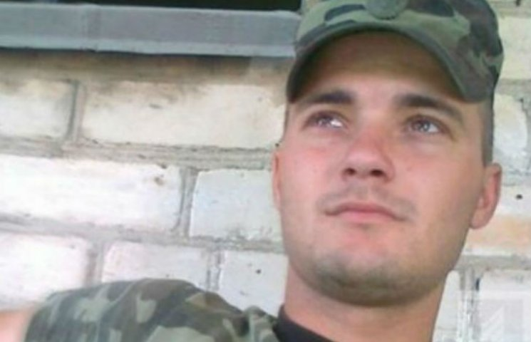 На Дніпропетровщині доброволець АТО з Хмельниччини скоїв самогубство