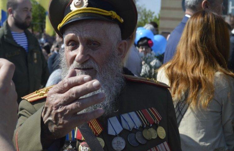 Як у Дніпропетровську відмічали 9 травня