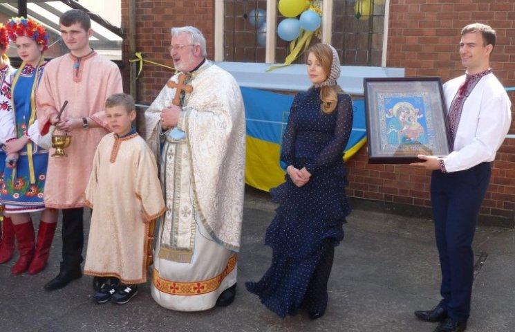 Як Кароль у Лондоні відкривала Центр української громади (ФОТО, ВІДЕО)