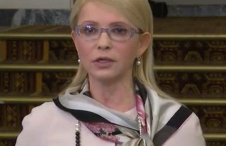 Тимошенко влаштувала у Раді істерику через дорогий газ
