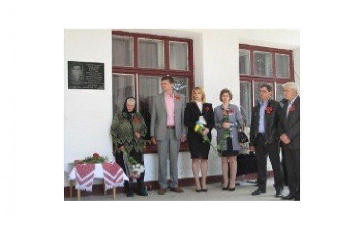 У День примирення на Чемеровеччині відкрили дошку пам