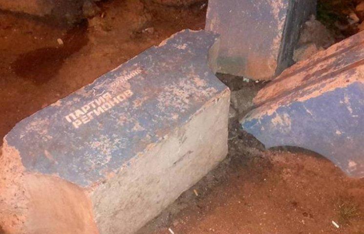 У Миколаєві розтрощили кам