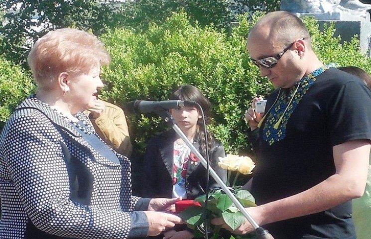 На Дунаєвеччині вшанували загиблого героя АТО