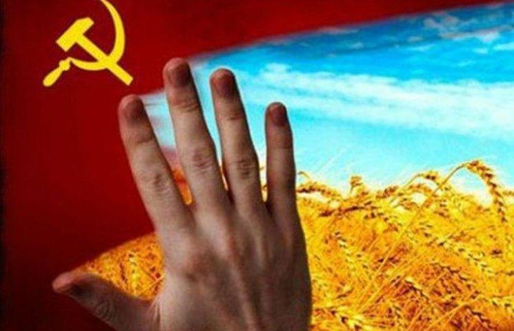 Рада декоммунизировала оккупированный Донбасс (ОБНОВЛЕНО)