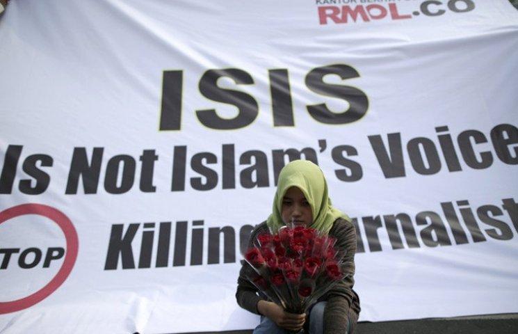 Коли США і ОБСЄ захищатимуть журналістів, акредитованих в ІДІЛ