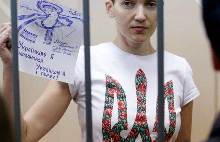 Старшокласники з Вінниці листуються з Надією Савченко