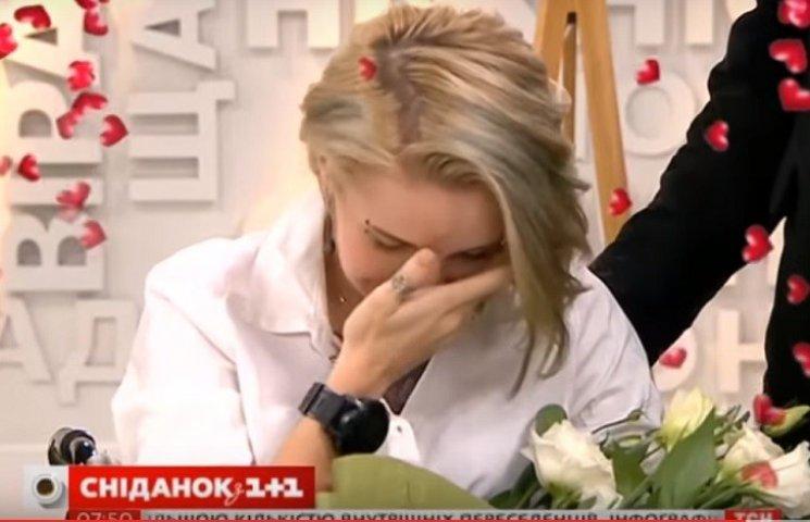 """""""Госпітальєрці"""" Зінкевич коханий освідчився у прямому ефірі"""