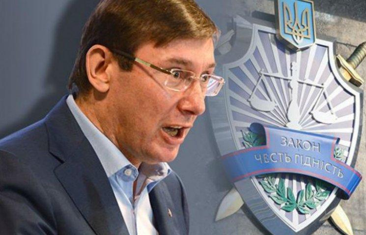 Луценку відкрили дорогу в генпрокурори