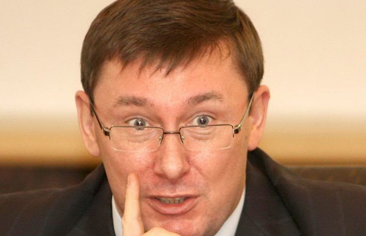 Рада назначила Луценко генпрокурором