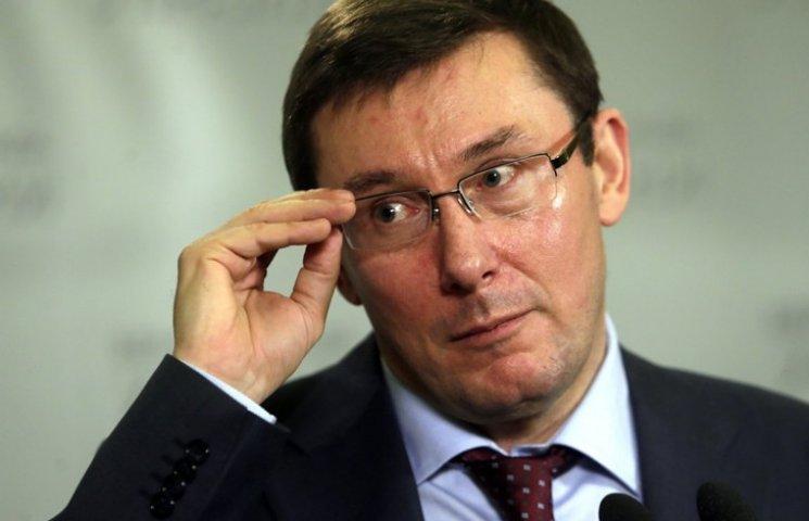 Кого сможет сажать генпрокурор Луценко