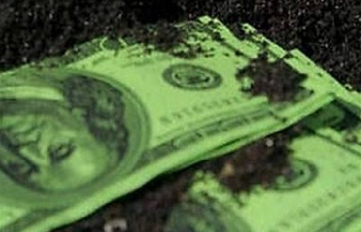 З початку року в бюджет Хмельниччини повернули майже 30 мільйонів