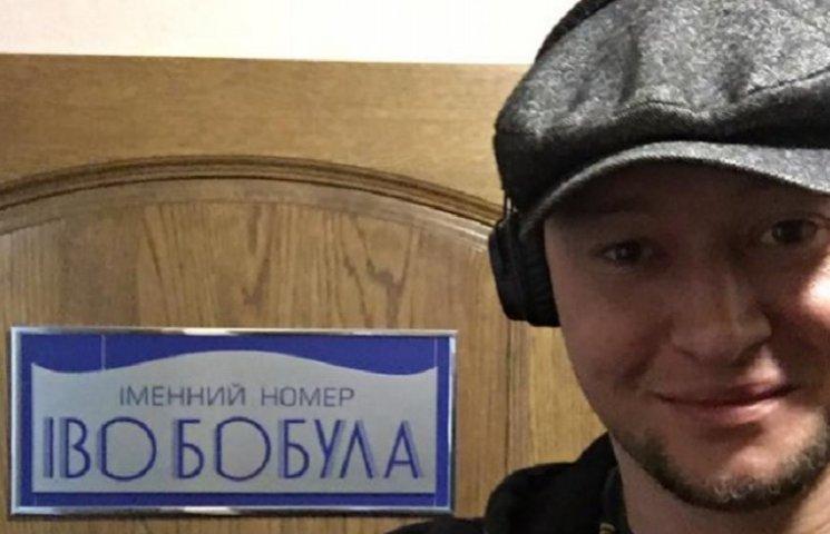 Хливнюка підселили до Іво Бобула (ФОТОФАКТ)