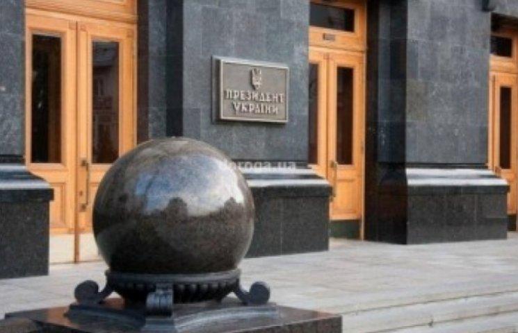 Одесити розкажуть Порошенко всю правду про Труханова у відеозверненні