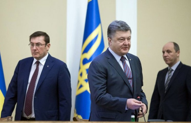 """Зачем Порошенко пообещал прокурорам """"фронтовые"""" 30 тысяч"""