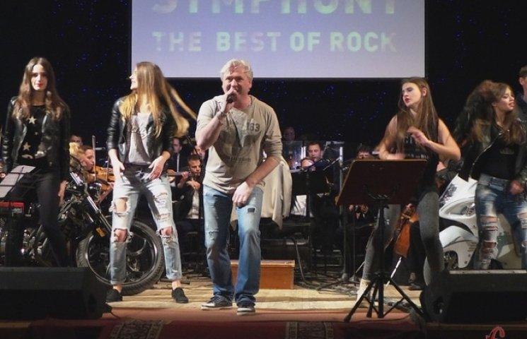 Хмельницький симфонічний оркестр зіграв рок-концерт