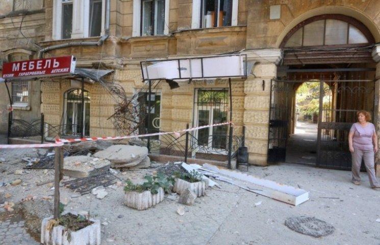 Чому в Одесі балкони падають не лише на ображених