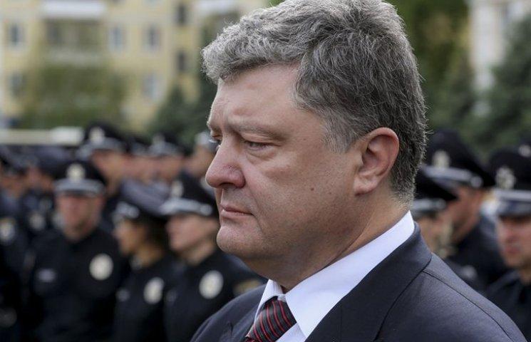 Порошенко в Краматорську сам віддав себе на поталу зрадофілам