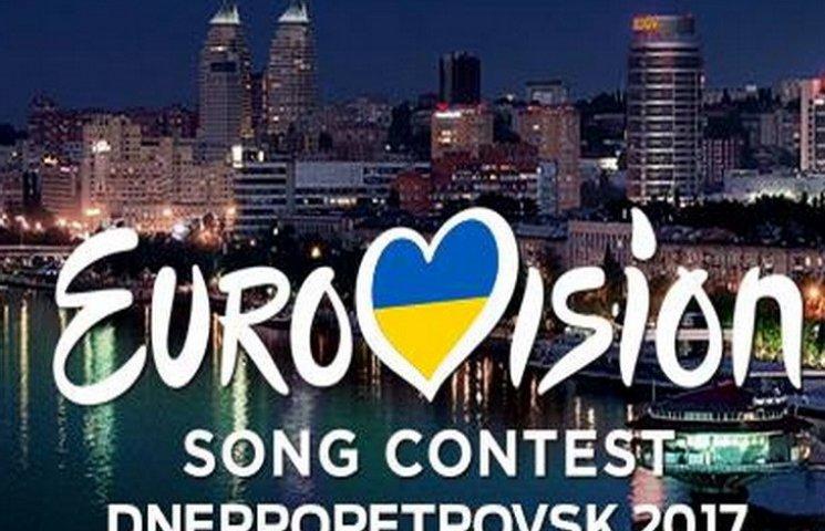 Філатов просить Гройсмана провести Євробачення-2017 у Дніпропетровську
