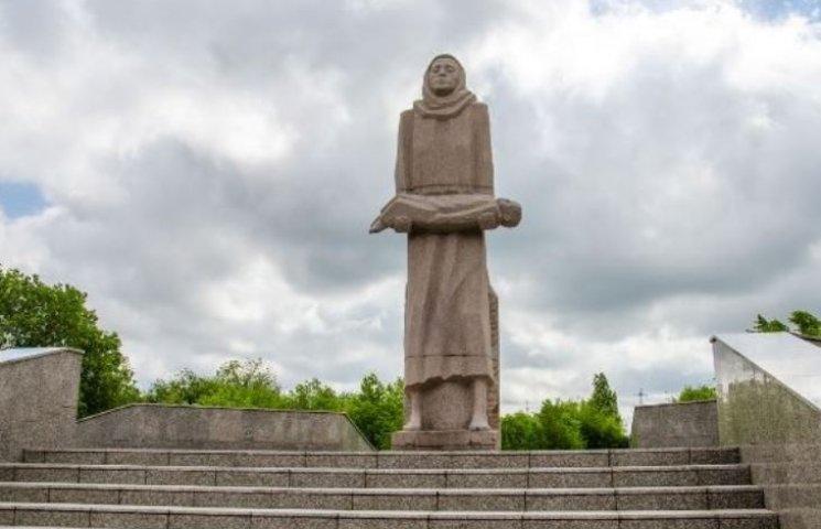 У Дніпропетровську вшанували жертв політичних репресій