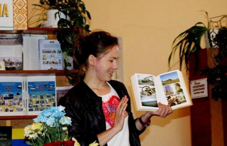 Сестра Надежды Савченко презентовала книгу летчицы на Хмельнитчине