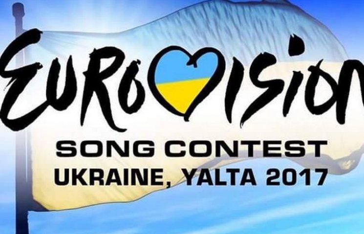 Мочанов пропонує провести Євробачення-2017 у Вінниці