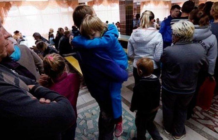 У Кривий Ріг продовжують прибувати переселенці з Донбасу